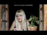 бусенька под музыку песни из фильма -  из сериала Клон. Picrolla
