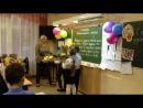 Поздравление с Днем учителя 2012