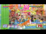2013.05.16 Arashi vs Kame part 1