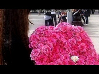 «Красивые Фото • fotiko.ru» под музыку ЛАРА ФАБИАН - Love .... Picrolla