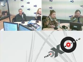 Адель Экзаркопулос и Абделлатиф Кешиш на радио Эхо Москвы