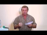 Об Ошо и его учении_Андрей Лапин 2013 лекция 18 ноября.mp4