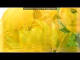 Все цветы. под музыку Светлана Резанова - Цветочница Анюта. Picrolla