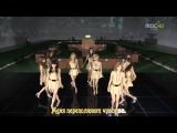 Girls' Generation (SNSD) - Diamond (рус. караоке)