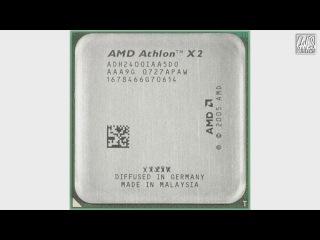 16 бит тому назад - Intel VS AMD часть четвертая: AMD64 (выпуск 20)