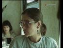 Дополнительный прибывает на второй путь. Таджикфильм, 1986 г. 1-я серия
