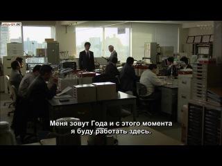 Леди Джокер / Lady Joker - 1 серия (субтитры)