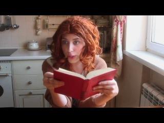 Катя Клеп о девушках