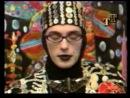 Тин-тоник (1 канал Останкино, 1993)