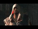 Ничто не истинно, все дозволено ( Самый красивый момент а Assasin`s Creed 2)