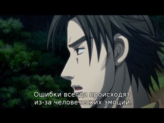 Initial D Fifth Stage 07 (субтитры)