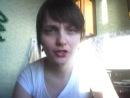 Елене Полянской