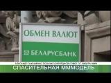 Правильные новости))