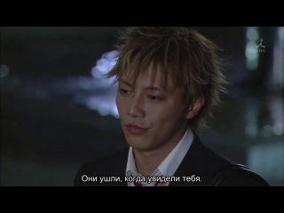 Хулиган-кун и Очкарик-чан / Yankee-kun to Megane-cahn 3 серия субтитры