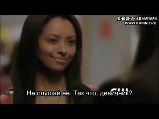 Дневники Вампира 4 сезон 8 серия ( 2 вебклип ) RUS SUB