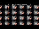 С моей стены под музыку ИнтонацияIn2Nation feat Sasha Santa - Лети (OST Молодёжка). Picrolla