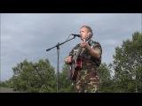 Армейская песня - Стас Коноплянников -