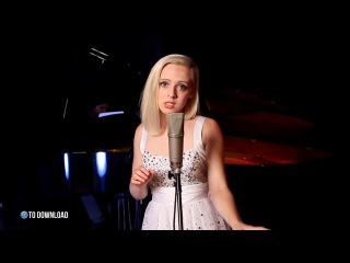 Lana Del Rey Young and Beautiful Official Music Video Madilyn Bailey