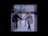 «зимонька 2013***» под музыку Инна Маликова и Новые Самоцветы - А в Детстве. Picrolla