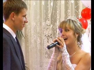 Марьина Ирина - Я растворюсь в тебе(Наша свадьба 21.09.2012)