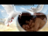 «С днем всех влюбленных.....Автор Татьяна Цепляева» под музыку Ирина Ежова - Голуби целуются на крыше. Picrolla