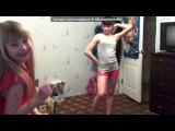 «Webcam Toy» под музыку Казантип (Red groove) - Солнце, море, лето. Picrolla