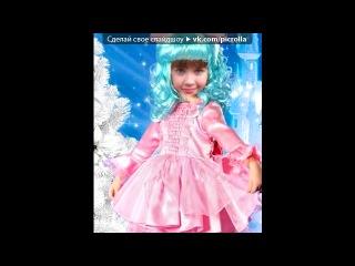 «дочка надюшка» под музыку Детские новогодние песенки - Елочка,ёлка лесной аромат. Picrolla