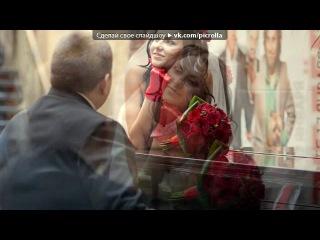 «За 50 лет до золотой свадьбы» под музыку Рождество - Ты знаешь, так хочется жить... Picrolla