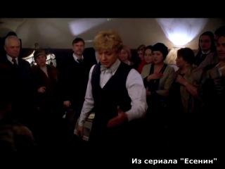 Краткая биография Есенина.