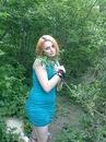 Катя Романюк фото #45
