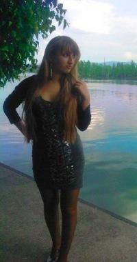Екатерина Мотыль