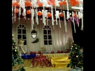 Часть 2 Новый год в щколе 2012-2013