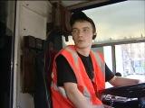 необычный водитель троллейбуса в иваново