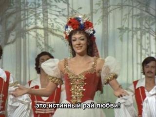 Ария (выходная) Сильвы в исполнении Анны Моффо
