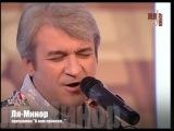 Валерий Семин - Сормовская лирическая