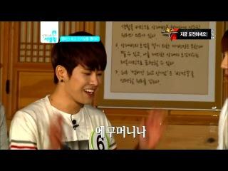[E2] Ranking King • SungGyu cut #2