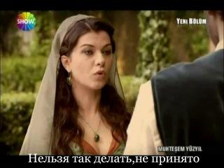 Нигяр-калфа (Филиз Ахмет) говорит Луке на русском слово