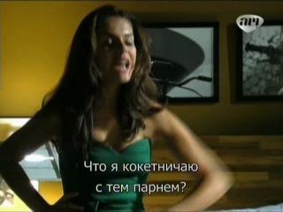 Безрассудное сердце / Insensato Coracao -51 серия(с русскими субтитрами)