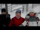 «Малые Карелы 2013г» под музыку Paradiso - Bailando (OST После школы). Picrolla