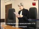 ЧП «Чрезвычайное происшествие» (эфир от 02.10.2012) с 12 минуты начинается жесть)))