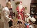 Встреча с Дедом Морозом и Снегурочкой часть 1