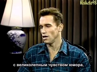 Интервью о фильме Бегущий человек 1987 год.