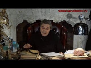 Александр Невзоров. Уроки атеизма. Урок 40. Антропогенез. Рублёв. Торшер.