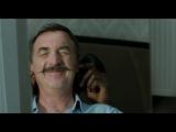 Смешной отрывок из фильма Неприкосаемые 1+1 2011