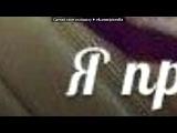«ФотоСтатусы.рф» под музыку Armin van Buuren - Summer Parade Trance 2010 mix [(Compilation: Cosmic Gate feat Emma Hewitt - Not Enough Time (Radio edit - minimal)](FLAC to Mp3 - 320kbps Original Quality ✔). Picrolla