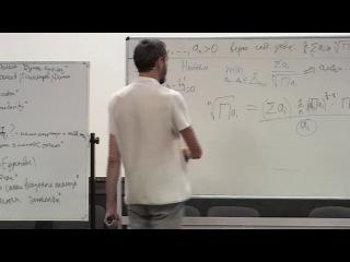 Математика экономистам/ А. Савватеев (3)