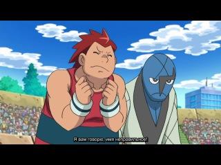 Покемон: Судьбы Соперников / Pokemon: Rival Destinies - 15 сезон 24 серия [732] (Субтитры)