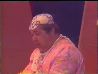 Дюна - Гороскоп - 1992 год.
