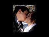 «свадьба» под музыку Ахонькова -  ♥. Picrolla