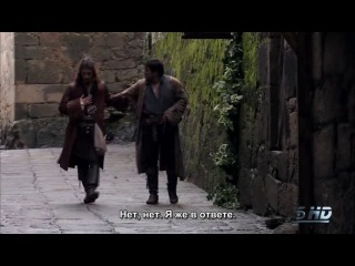 Пираты / Piratas (2011) Испания HDTV-Rip, сезон 1, серия 4